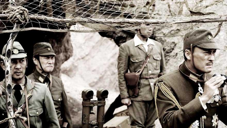 4. Letters from Iwo Jima – Iwo Jima'dan Mektuplar (2007) | 7.9